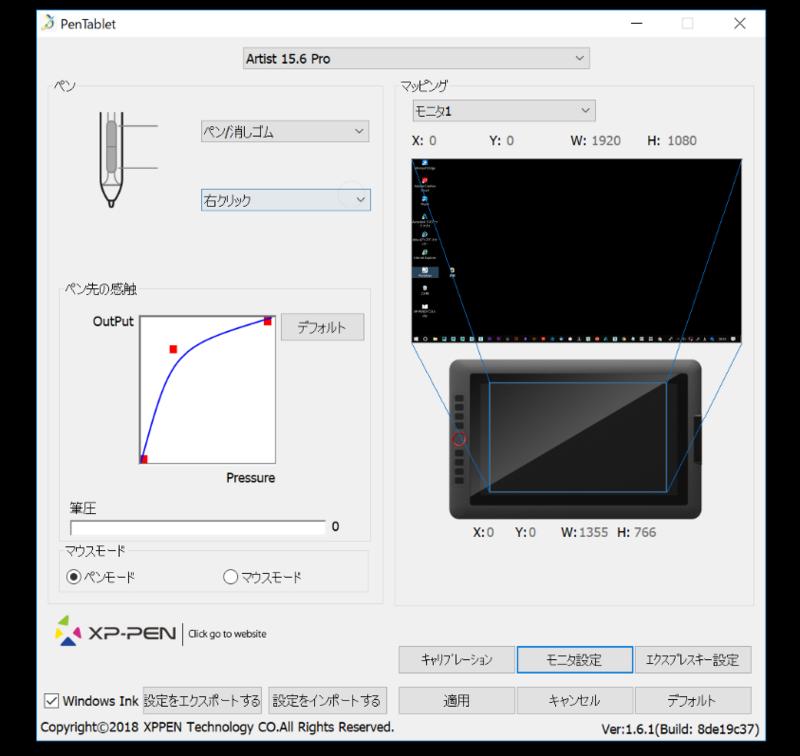 Amazon.co.jp: XP-Pen