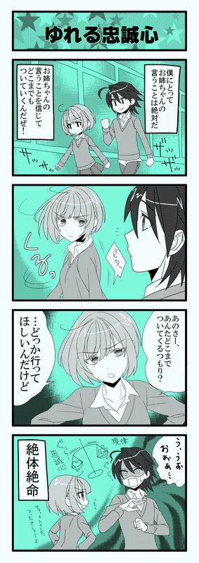 漫画の描き方【4コマ漫画を描いてみよう ...