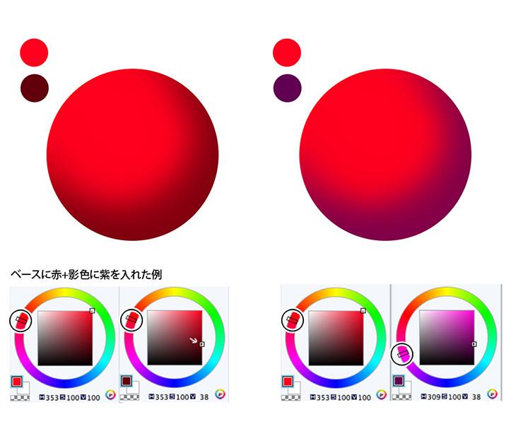 影色が分からない人必見表現幅が広がる影色の選び方 いちあっぷ