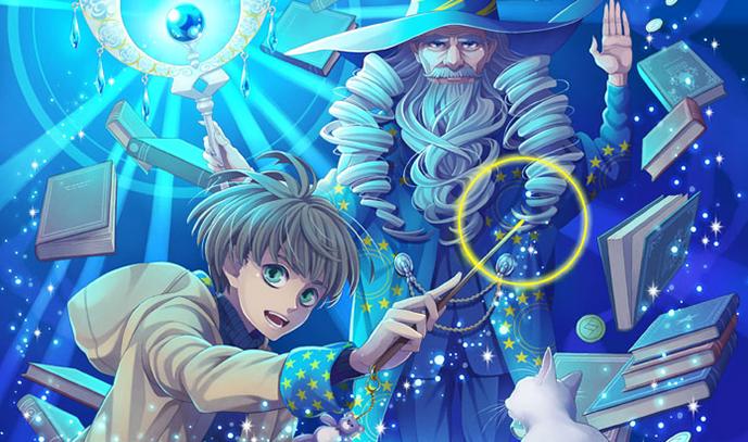 【根源の渦へ】魔法使いVS騎士イラスト特集 魔法使い編