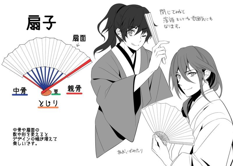和服男子を魅力的に描く 3つの作画ポイント いちあっぷ