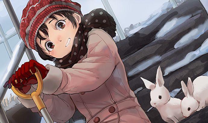 【寒い!】冬特集