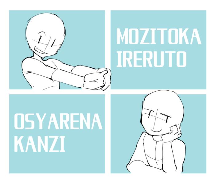 多人数をどうやって配置する複数キャラクターの構図集 いちあっぷ