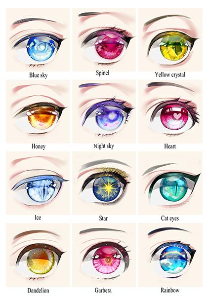 まるで宝石キラキラ輝く瞳の描き方塗り方 いちあっぷ